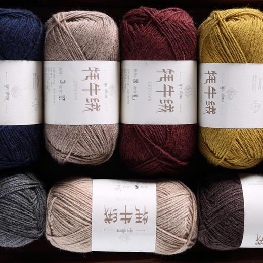 【牦牛绒】 100%YAK高端手工编织毛线 正品毛衣线棒针线编织人生 商品图3