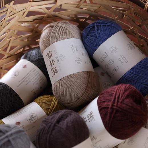 【牦牛绒】 100%YAK高端手工编织毛线 正品毛衣线棒针线编织人生 商品图2