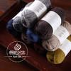 【牦牛绒】 100%YAK高端手工编织毛线 正品毛衣线棒针线编织人生 商品缩略图0
