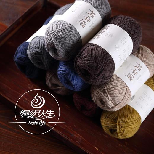 【牦牛绒】 100%YAK高端手工编织毛线 正品毛衣线棒针线编织人生 商品图0