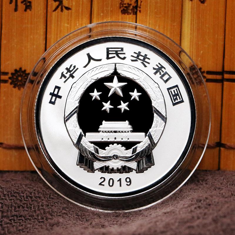 【福字币】2019年贺岁8克福字纪念币·原装卡册·中国人民银行发行 商品图3