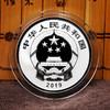 【福字币】2019年贺岁8克福字纪念币·原装卡册·中国人民银行发行 商品缩略图3