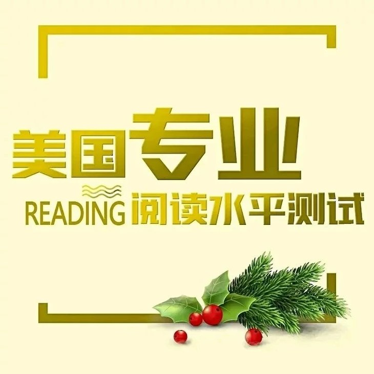 登录star测试入口 https://hosted418.renlearn.com/7152480/ 2.