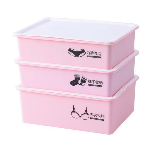 内衣内裤收纳盒女家用塑料衣柜抽屉式三套有盖分隔袜子文胸整理箱 商品图5
