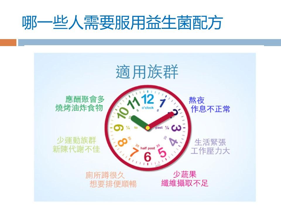 明安保健 七不姜综合益生菌 5克1包  试用评测  (预售) 商品图9