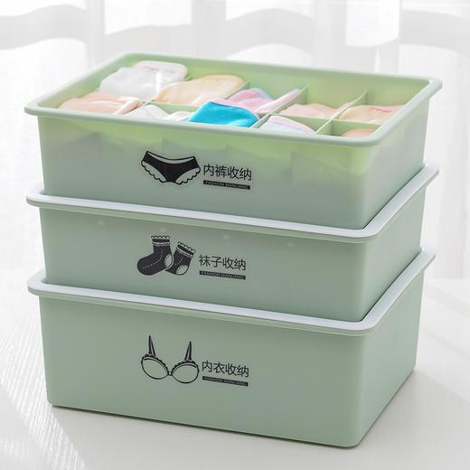 内衣内裤收纳盒女家用塑料衣柜抽屉式三套有盖分隔袜子文胸整理箱 商品图2