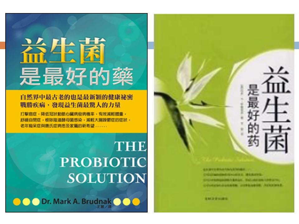 明安保健 七不姜综合益生菌 5克1包  试用评测  (预售) 商品图5