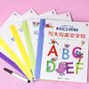 【3岁+】英国Usborne写写擦擦认知书!幼升小,英语、数学、时间启蒙 商品缩略图0