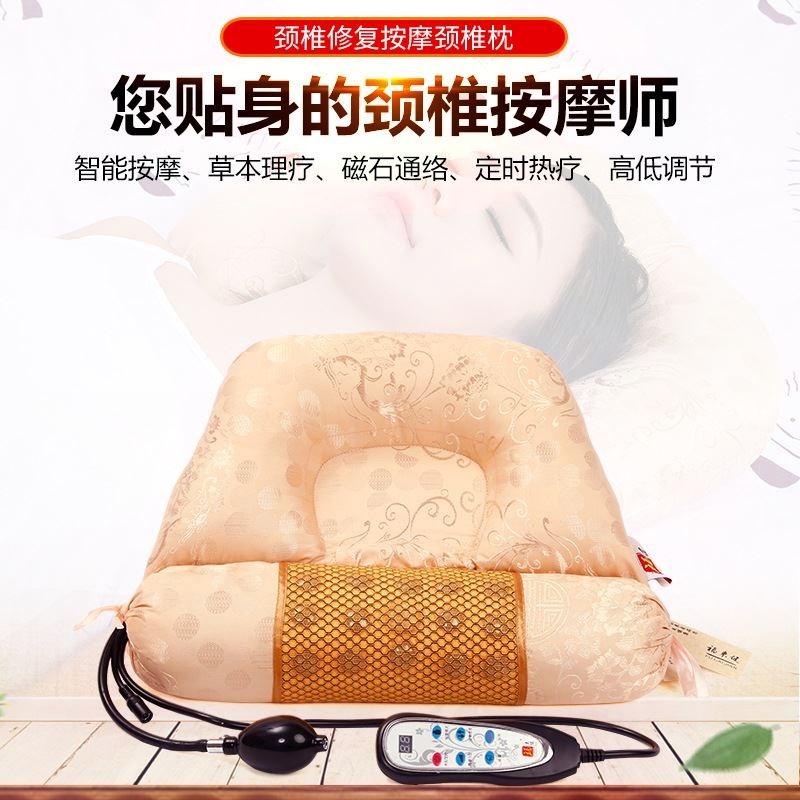 【精选】护颈按摩保健枕丨专为中国人习惯设计的全新枕型【生活用品】 商品图0