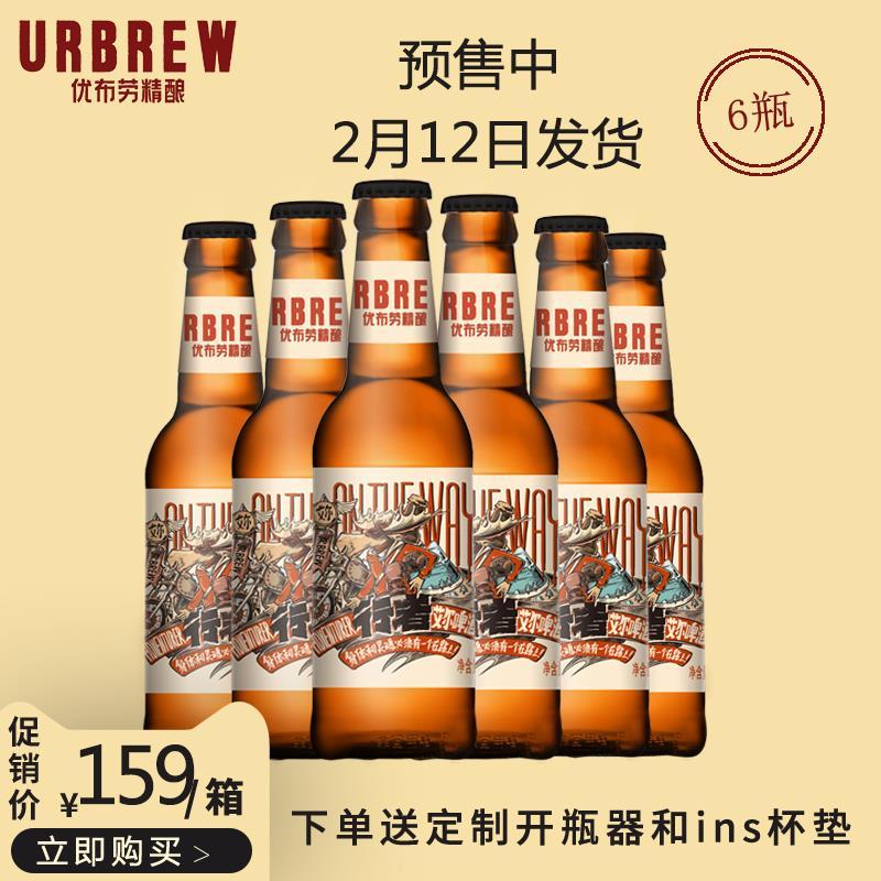3、一瓶优布劳啤酒多少钱:优布劳第一麦和我们平时喝的普通啤酒有什么区别?