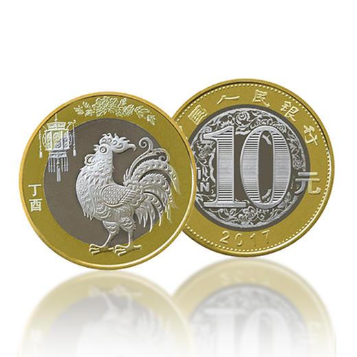 【二轮鸡】2017年鸡年生肖贺岁纪念币·康银阁官方装帧卡币 商品图5
