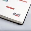 「权威 实力 源自人民」人民网烫金笔记本 人民红 黑色 B5简约皮面 商务笔记本 商品缩略图11