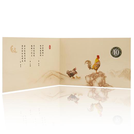 【二轮鸡】2017年鸡年生肖贺岁纪念币·康银阁官方装帧卡币 商品图1