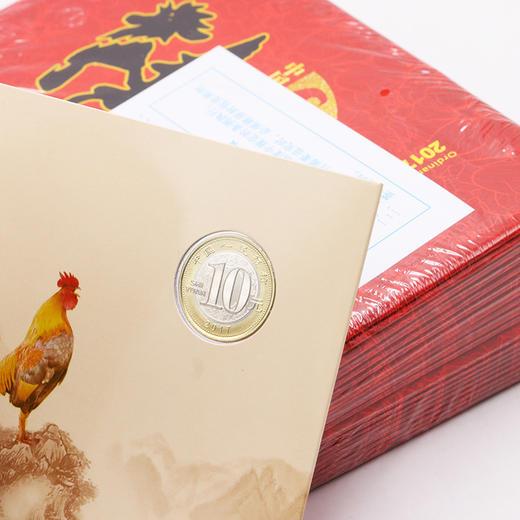 【二轮鸡】2017年鸡年生肖贺岁纪念币·康银阁官方装帧卡币 商品图3