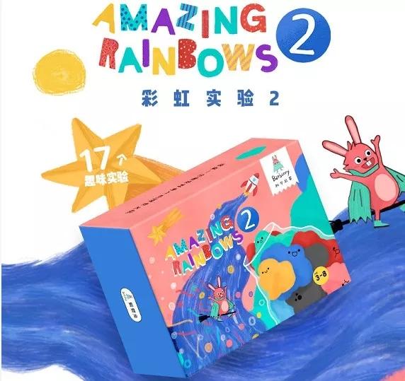【为思礼】【batbunny】这盒17个实验探索项目的彩虹实验2,激发孩子无限的好奇心和探索欲 商品图0