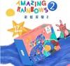 【为思礼】【batbunny】这盒17个实验探索项目的彩虹实验2,激发孩子无限的好奇心和探索欲 商品缩略图0