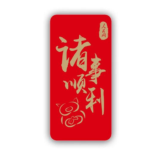 【同型号买一送一】iPhone 6P/6sP iPhone 7/8 iPhone 7P/8P 诸事顺利 玻璃手机壳 全包边保护套 2款 商品图2
