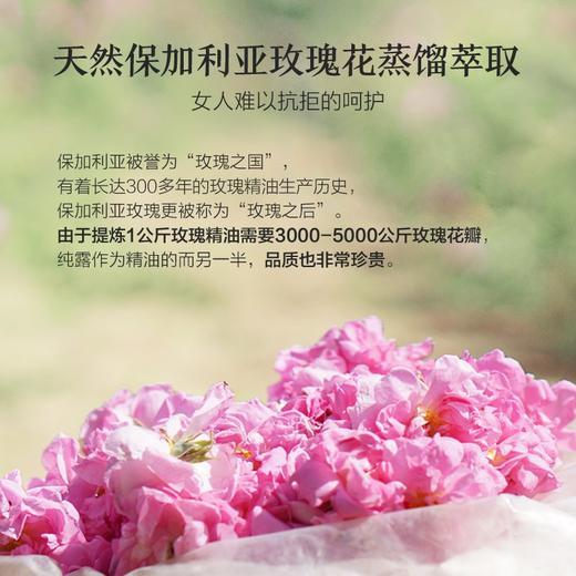 【半岛商城】阿芙大马士革玫瑰纯露125ml 商品图2