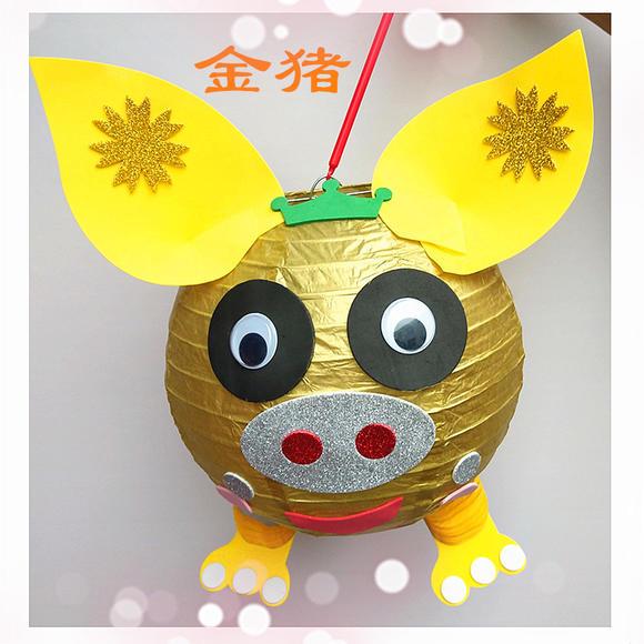 猪年 元宵灯笼创意diy 儿童手工制作