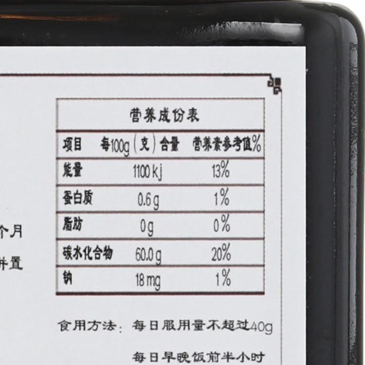 桃夫子秋梨膏160g/瓶 30斤梨熬出1斤膏 生津 开胃 通肠道 高倍浓缩 滴滴精华 商品图2