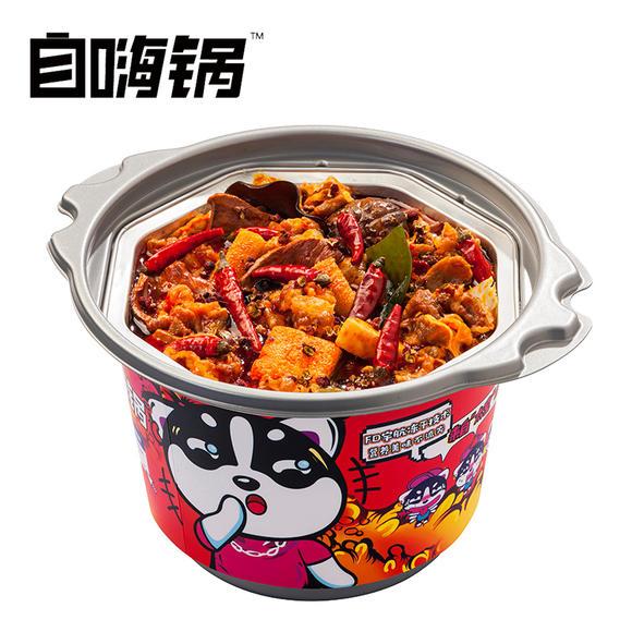【自嗨锅】 麻辣肥牛 自热火锅 自煮懒人方便火锅速食