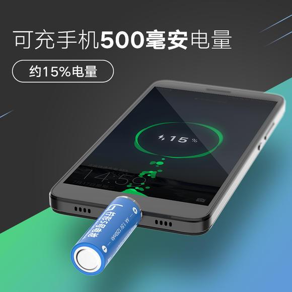 给系统充电的5号充电电池手机安卓手机迷你小米刷苹果手机手机图片