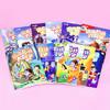 【5岁+】学而思的12本数学漫画书《漫画趣玩大数学》!计算、图形、应用等8大数学题型全都有!轻松有趣的漫画故事,匹配小学1-6年级核心数学知识 商品缩略图1