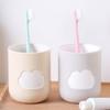 小麦秸秆环保云朵漱口杯 情侣牙刷杯 两个装 颜色随机 商品缩略图4