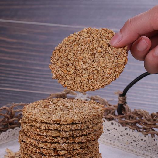 【买一送一】山药燕麦饼传统手作工艺  酥香细腻 休闲小零食  220g 商品图2
