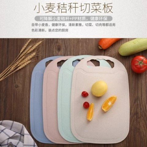 家用塑料水果切板  菜板 宝宝砧板面板案板不粘擀面板切菜板小刀砧板 商品图5