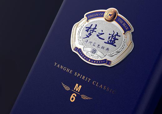 梦之蓝M6 经典咏流传定制纪念礼盒 商品图5