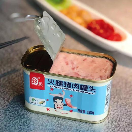 【半岛商城】出口级 赖记火腿猪肉午餐肉罐头4罐 198g/罐 小白猪懒人大块猪肉速食罐头 商品图1
