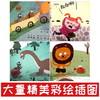 【开心图书】彩图注音小学统编教材快乐读书吧推荐书目1-3年级上下册 商品缩略图2