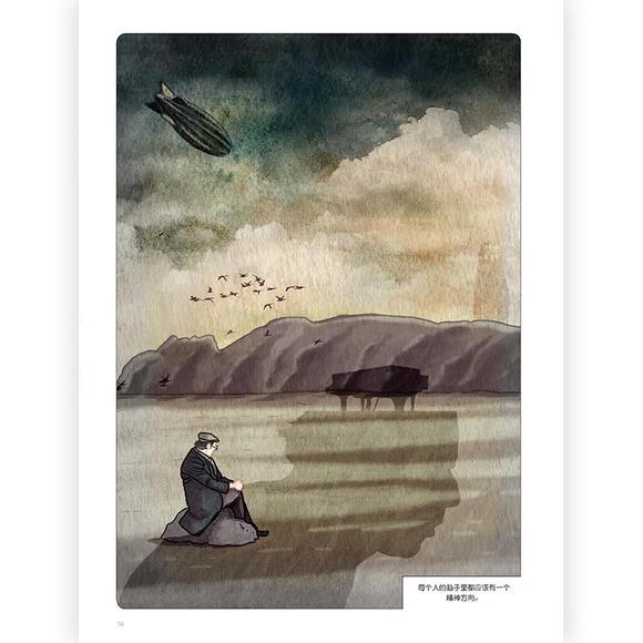 格伦古尔德:不合拍的一生(Artémisia女性漫画飓风的魂漫画战图片