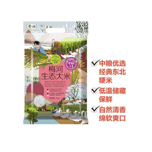 中粮初萃梅河生态大米 商品图2