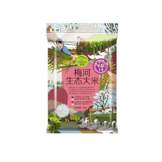 中粮初萃梅河生态大米 商品图1