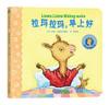 【2-6岁】情绪管理绘本《羊驼拉玛系列》中英双语、英文原版!伤心、焦虑、闹脾气等8种情绪,可爱羊驼来治愈! 商品缩略图10
