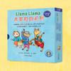 【2-6岁】情绪管理绘本《羊驼拉玛系列》中英双语、英文原版!伤心、焦虑、闹脾气等8种情绪,可爱羊驼来治愈! 商品缩略图1