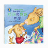 【2-6岁】情绪管理绘本《羊驼拉玛系列》中英双语、英文原版!伤心、焦虑、闹脾气等8种情绪,可爱羊驼来治愈! 商品缩略图5