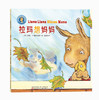 【2-6岁】情绪管理绘本《羊驼拉玛系列》中英双语、英文原版!伤心、焦虑、闹脾气等8种情绪,可爱羊驼来治愈! 商品缩略图6