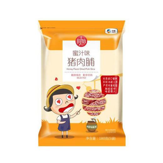 中粮时怡猪肉铺蜜汁味180g/袋 商品图1
