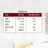 中粮悠采豌豆包 350g/袋(35g*10只) 商品缩略图3