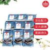【韩国原装进口】中粮时怡海苔九联包 4.7g*9袋/包 商品缩略图0