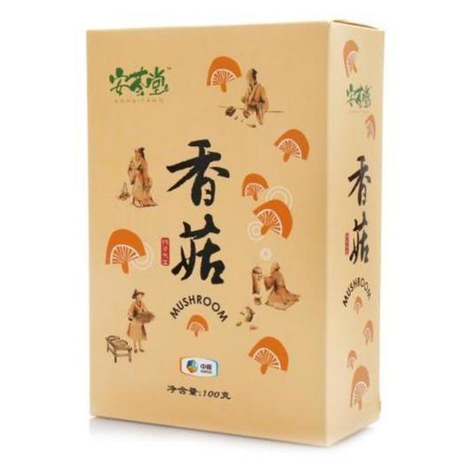 中粮优选时怡安荟堂香菇 100g/盒 商品图7