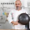 悦味铁锅 大容量、超轻便,不易粘锅、不易生锈 商品缩略图5