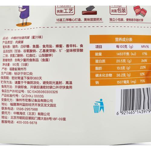 中粮时怡猪肉铺蜜汁味180g/袋 商品图4
