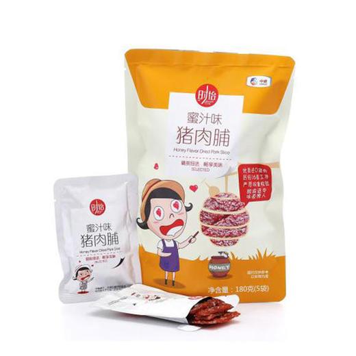 中粮时怡猪肉铺蜜汁味180g/袋 商品图8