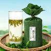 茶人岭 2020西湖龙井 明前茶一级50克 【包邮】 商品缩略图0