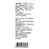 茶人岭 2020西湖龙井 明前茶一级50克 【包邮】 商品缩略图7