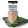 茶人岭 2020西湖龙井 明前茶一级50克 【包邮】 商品缩略图4
